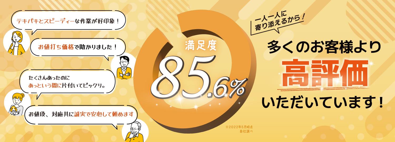 テレビ番組出演多数 弊社がテレビ番組で紹介されました!