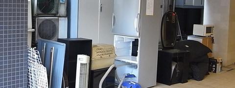 家電・電化製品の処分