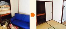 名古屋市熱田区のマンションにて遺品整理