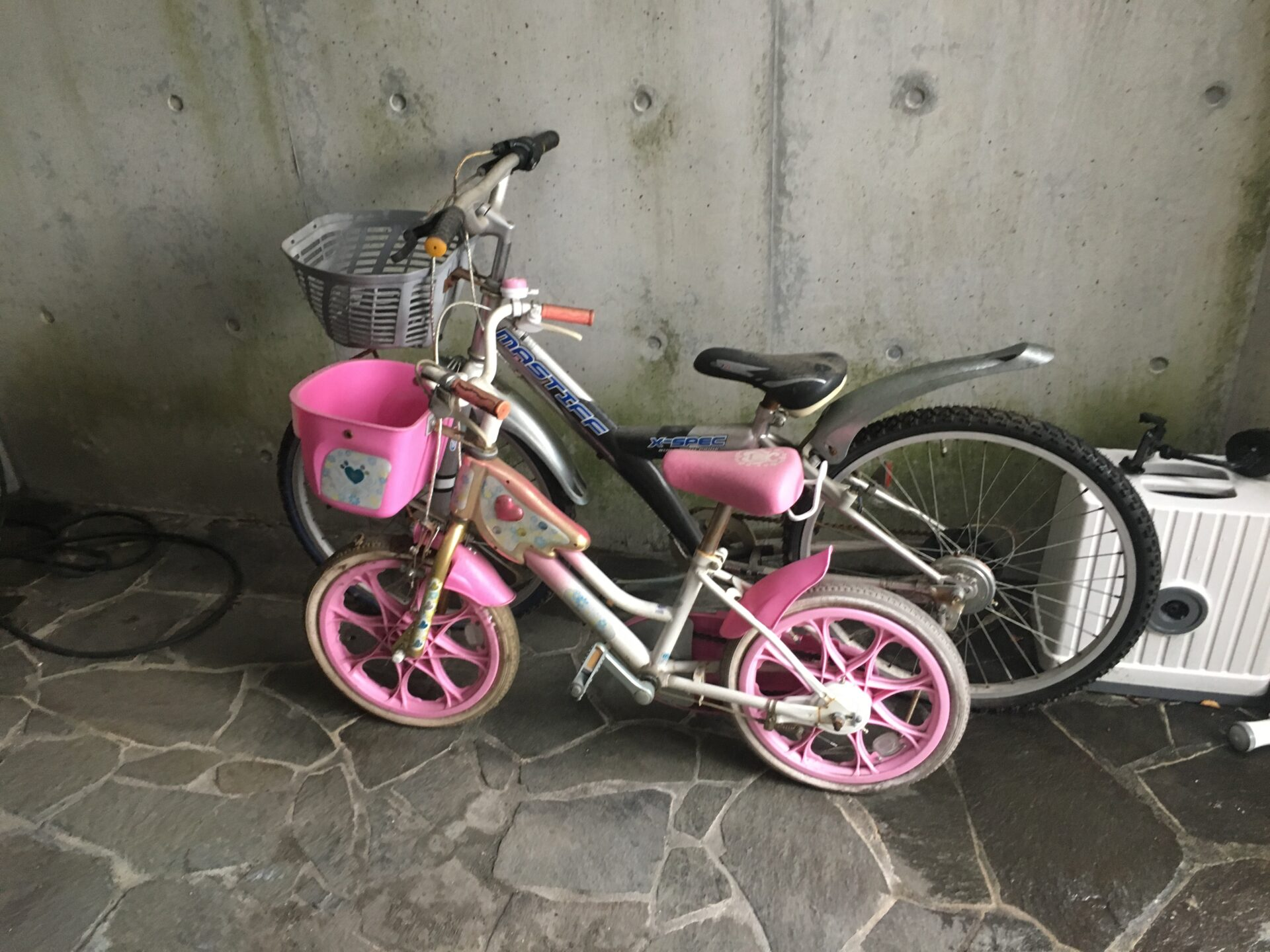 子供用自転車2台の処分