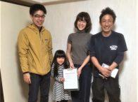 出張回収センター名古屋のお客様の評価