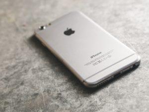 買い替えで使わなくなったiPhoneをできるだけ高く売りたい!
